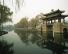 Beijing 2